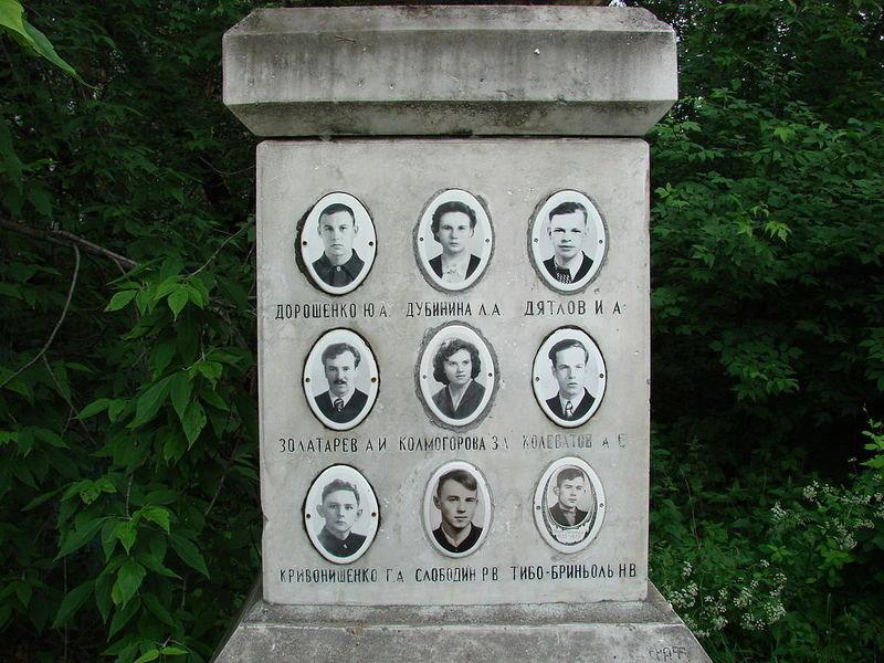 Memorial 2 - Dmitriy Nikishin