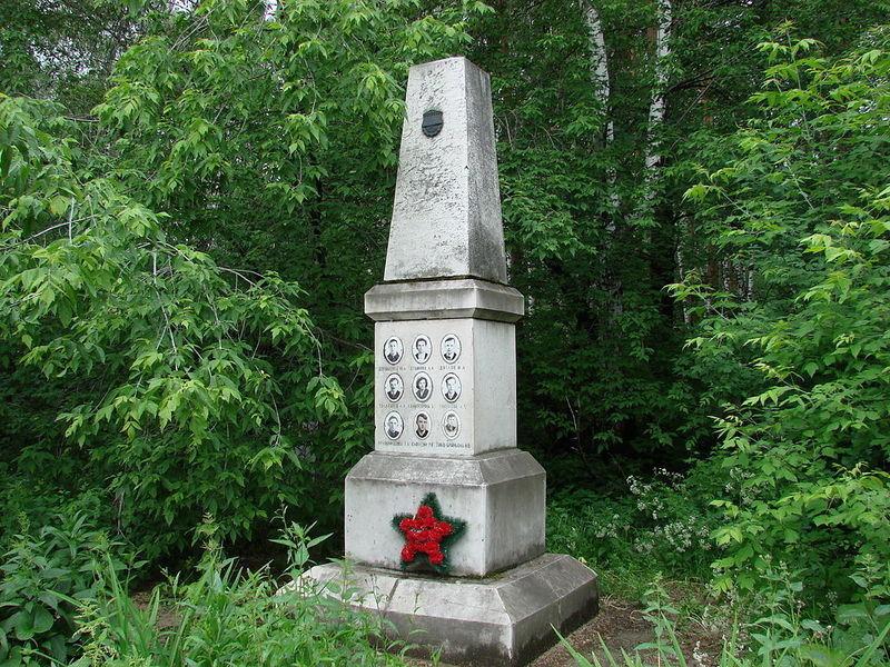 Memorial - Dmitriy Nikishin